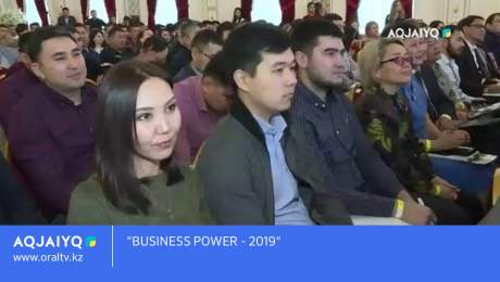 """BUSINESS POWER - 2019"""